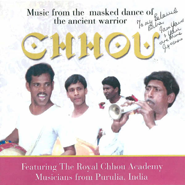 Awaiting product image Chhou dance music from Purulia, Rarh, India