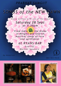 Songs of the New Dawn -Ryans Bar 28th September 2019